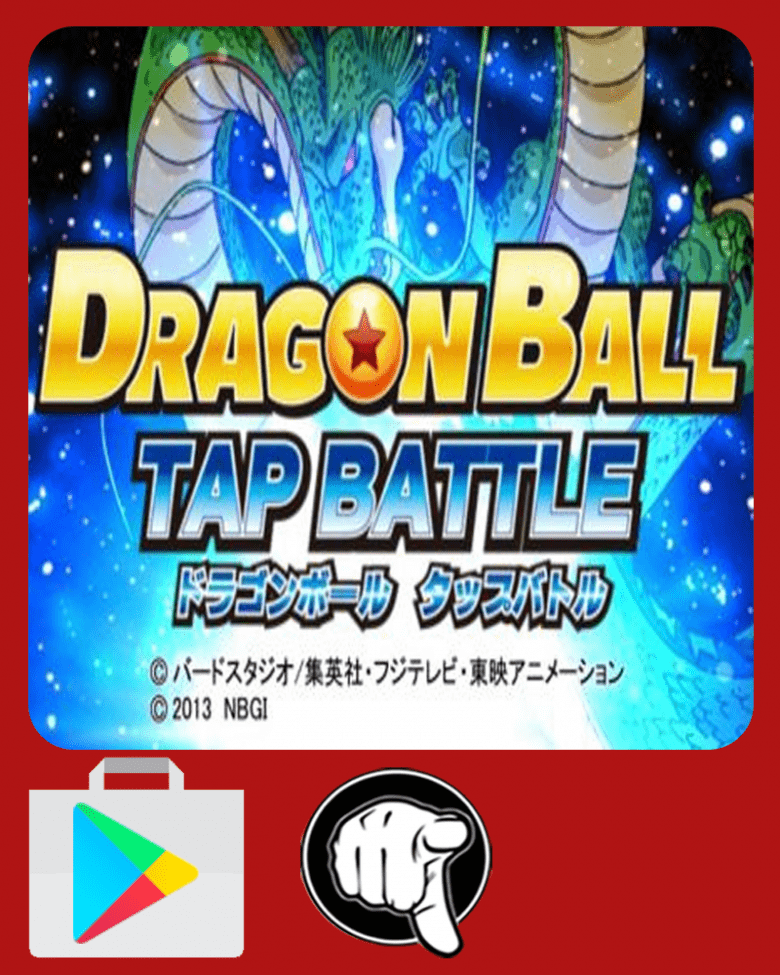 Dragon Ball Tap Battle MOD Dragon Ball Super Android Gratis